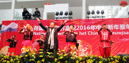 "Dragon & Lion dance, Kung Fu: ""Official opening Chinese New Year"" at Hague City Hall"
