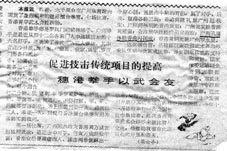 newspaper from Hong Kong