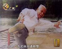 foto van TV Documentair China; Deng Sifu was teaching (was in 82 years old)