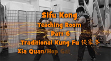 Sifu Kong Teaching Room 6